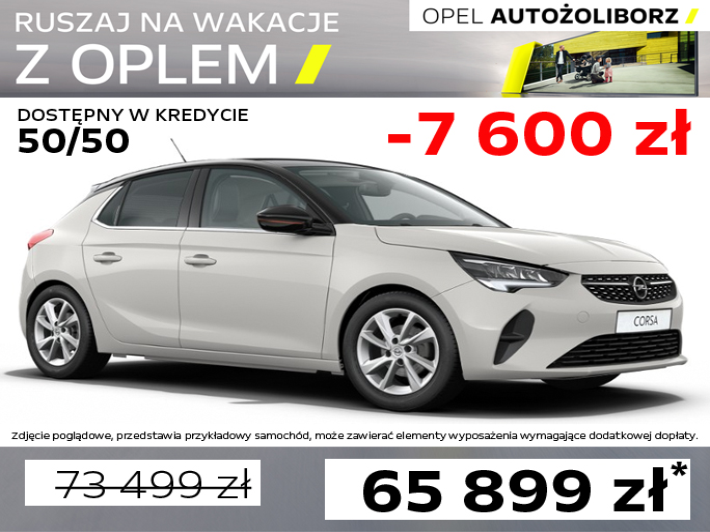Opel Corsa Edition F12XHL 100KM MT6 S/S